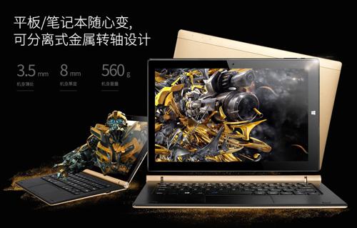 昂达oBook10 Pro更多惊喜将发布