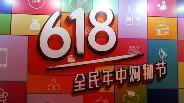 京东618好货不间断 值得关注产品大盘点