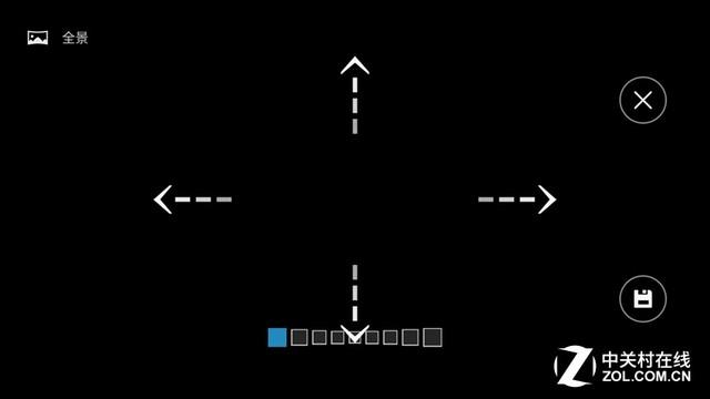 屏幕上下左右四个方向出现四个箭头,下面有一个进度条.