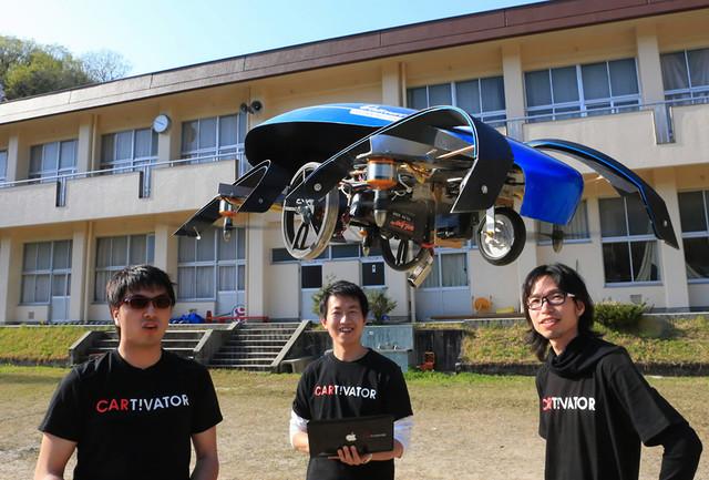 丰田测试飞机汽车,欲用在奥运会点火炬