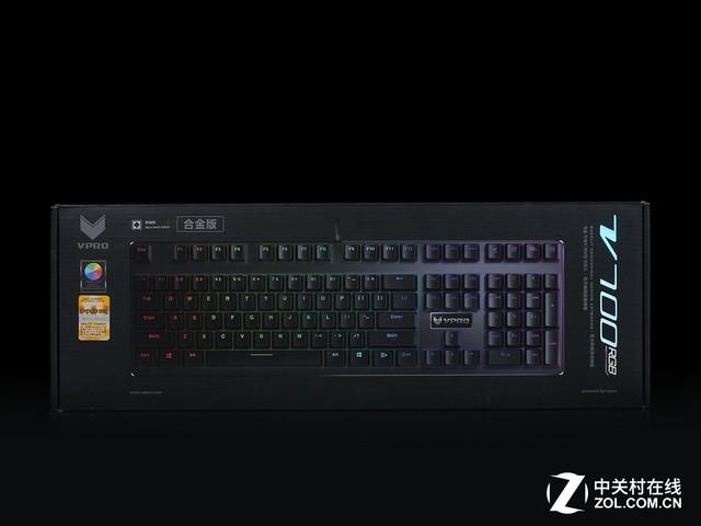 流管幻彩 雷柏V700RGB合金版键盘评测