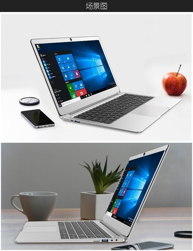 如何优雅的给学妹推荐笔记本电脑