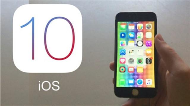 苹果确认未给iOS 10加密内核:不影响安全