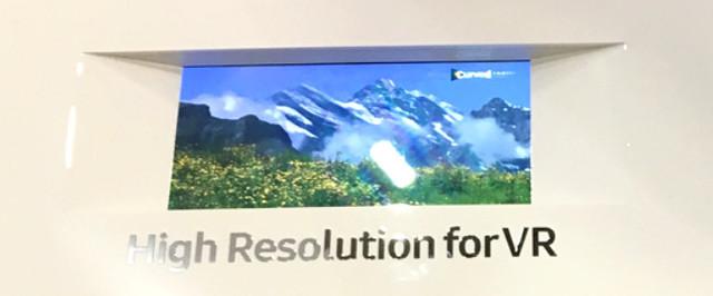 三星启动Galaxy S8计划 配4K屏推动VR