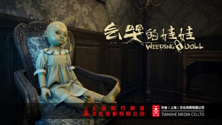 索尼公布PS VR的12款中国首发游戏