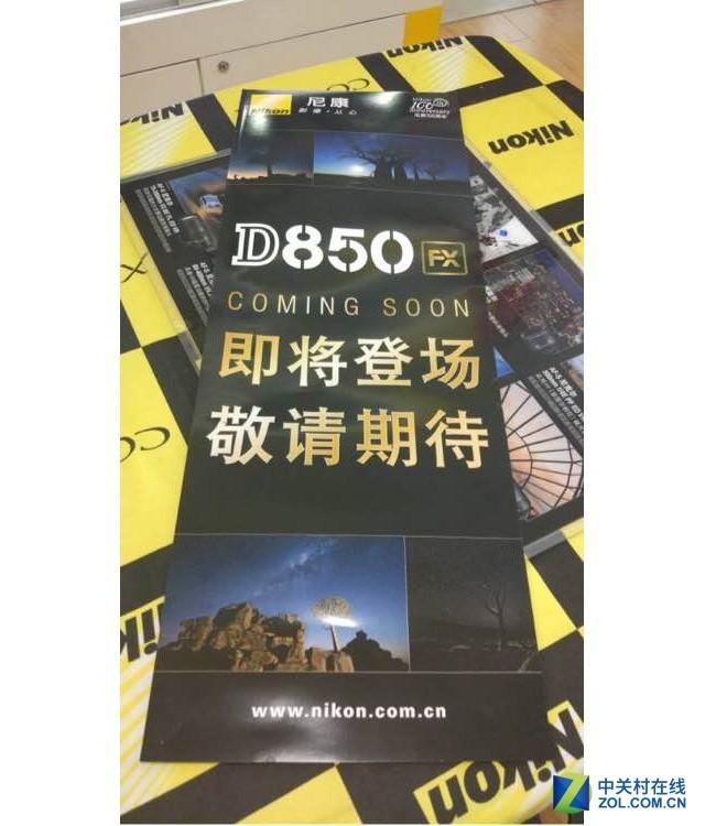 尼康D850新传闻 据说本月24日前后发布