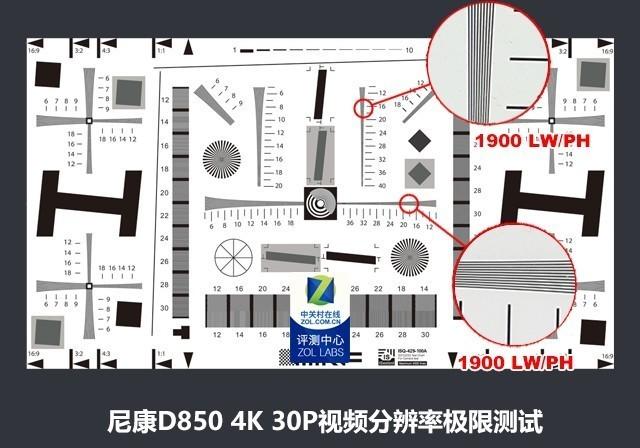 尼康D850评测之对焦视频篇:对焦堪比D5