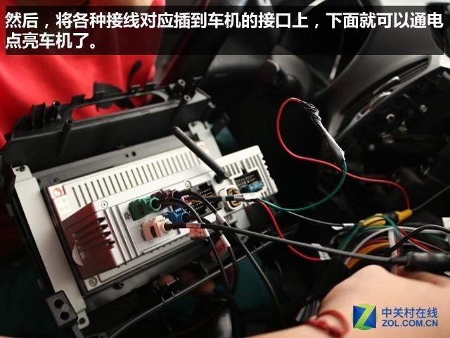 大屏幕DouUI,极豆D1S智能车机安装评测