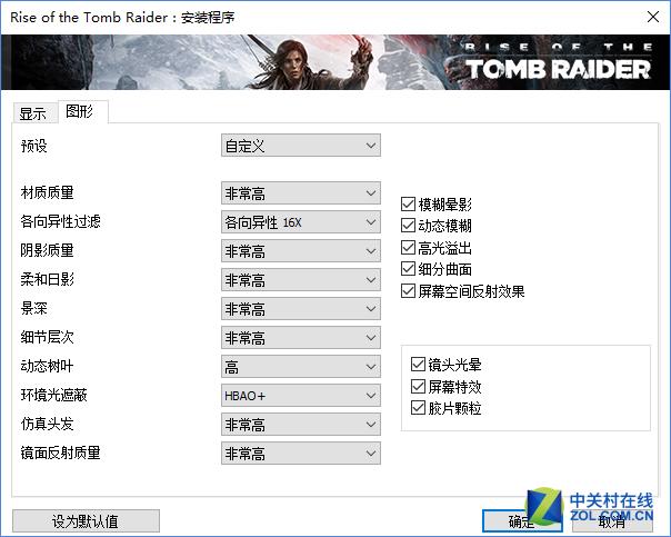 GTX1080旗舰游戏主机 雷神神谕701评测