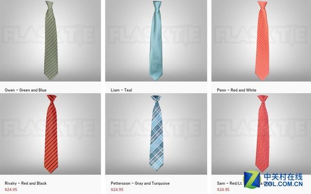 随时能喝饮料!领带竟可变身为饮料瓶?