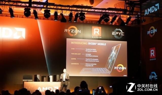搭载VEGA GPU AMD Ryzen 7/5 APU现身