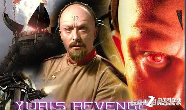 《红警》尤里出演新游戏僵尸模式