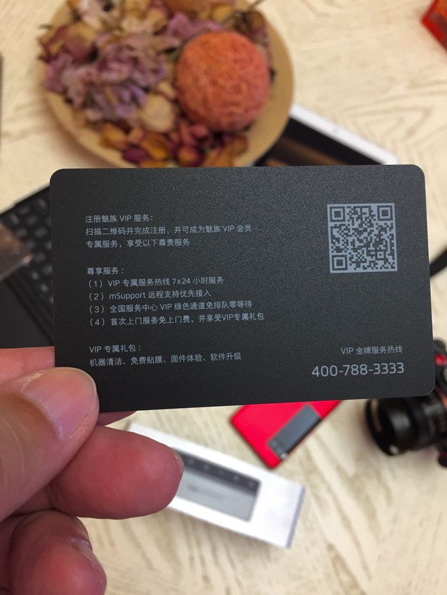 魅族PRO 7推尊享服务,拉升行业服务标准