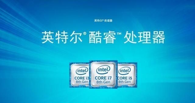 每周D点集锦:i5/i7对比!/内存降价!