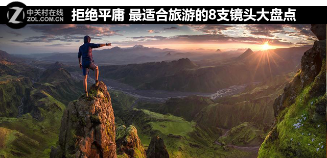http://www.weixinrensheng.com/lvyou/2180523.html