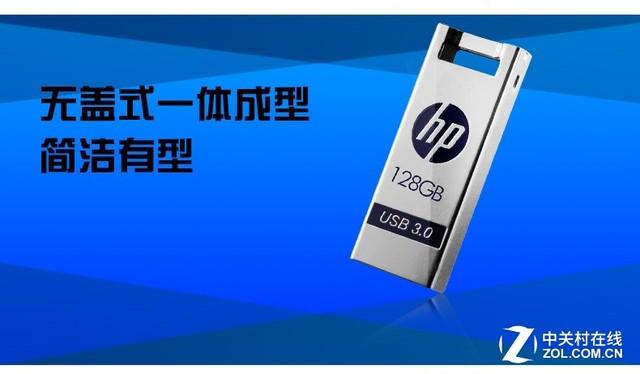 HP新品出击 多款高品质闪存盘年终回顾