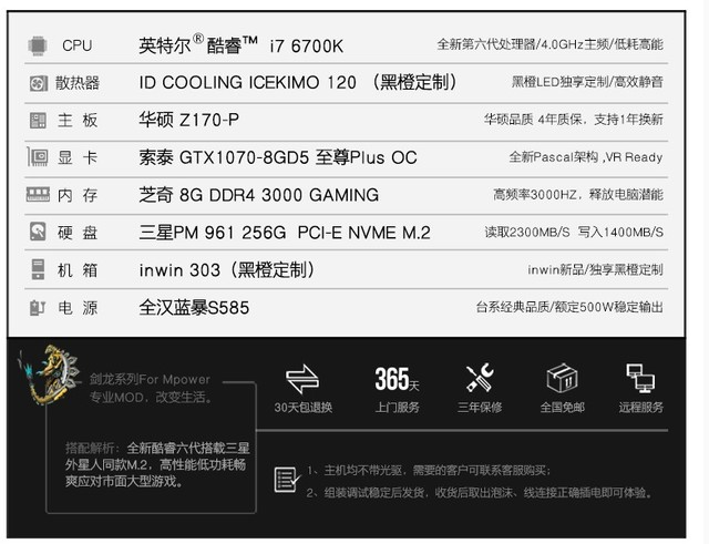 标配250GB固态 年底电商DIY主机大推荐