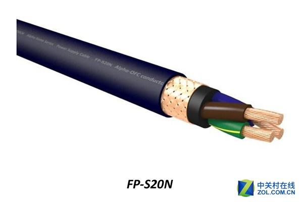 Alpha Nano-OFC导体 古河FP-S20N电源线