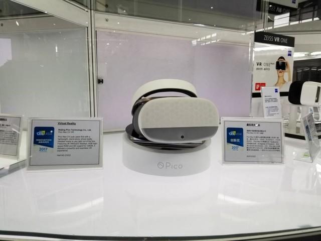 "Pico出展CESA 2017 带来""生活化""VR体验"