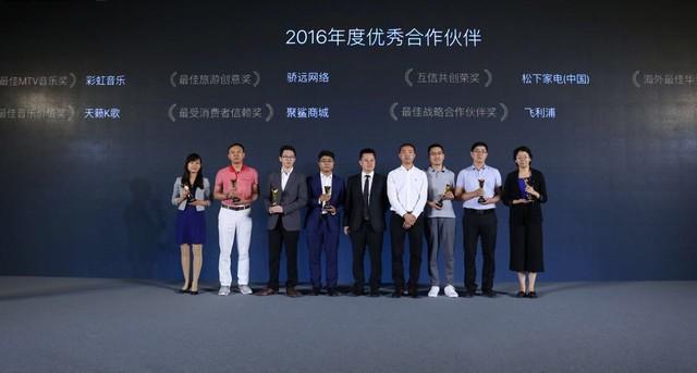 2017酷开发布会:天籁K歌斩获最佳音乐价值奖