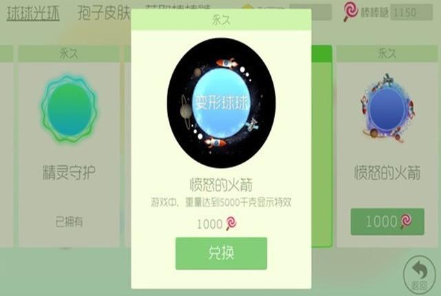 01.07佳软推荐:超萌酷超有挑战性5款App