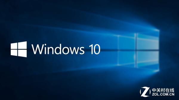 微软发12月安全补丁 修复多个重大漏洞