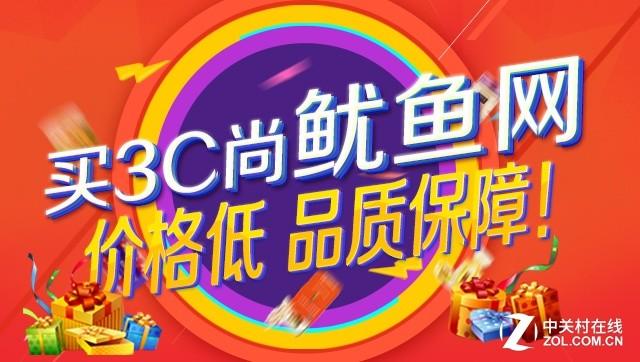 华为Mate 8 月光银 全网通 售价2388元
