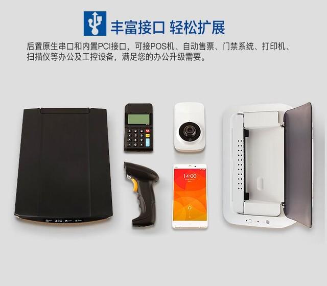神舟新瑞K80惊爆2999元