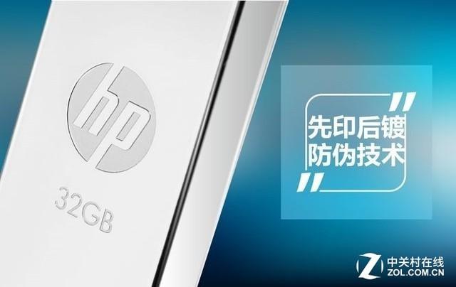 HP x740w存储是家人最美好的回忆!