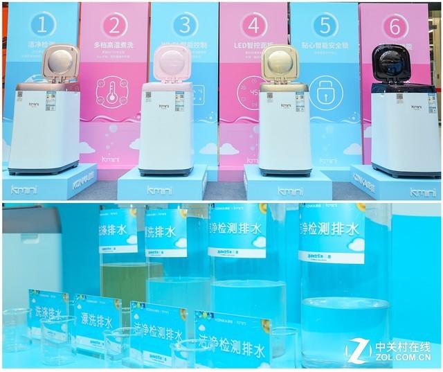 变革发展添动力 康佳发布最新AI母婴专用洗衣机