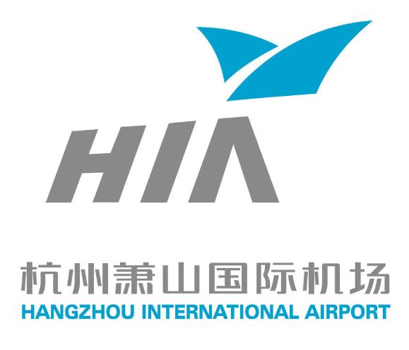 华为IT助力杭州萧山国际机场打造平安机场