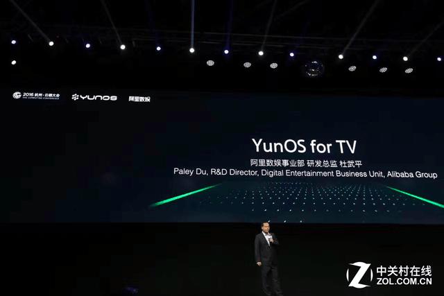 10秒开机夏普助力 YunOS for TV正式发布
