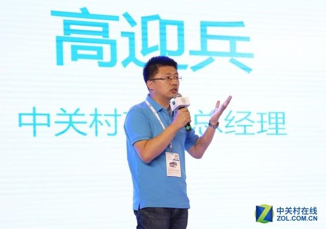 高迎兵:全面升级继续领跑科技垂直媒体行业!