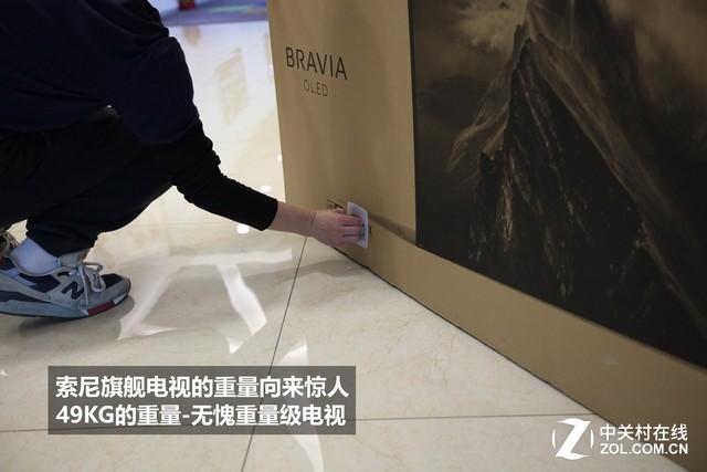ZOL土豪下单!索尼65英寸OLED电视开箱(23:00之前写完)
