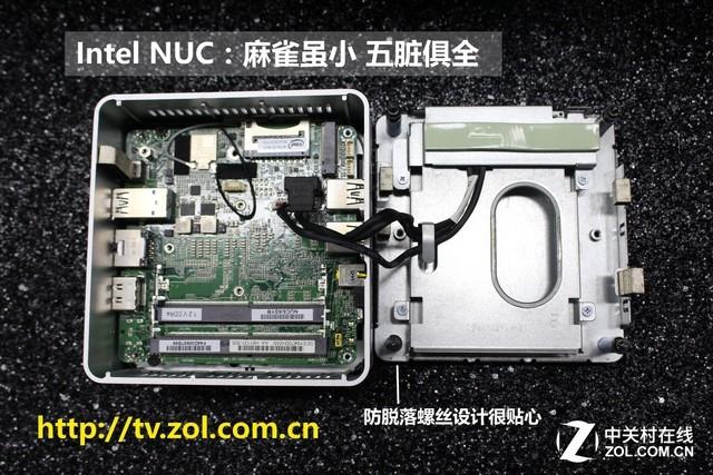 intel nuc微型电脑内部构造
