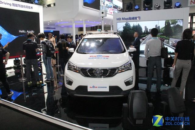 主打自动驾驶  汽车科技引领CES Asia展会