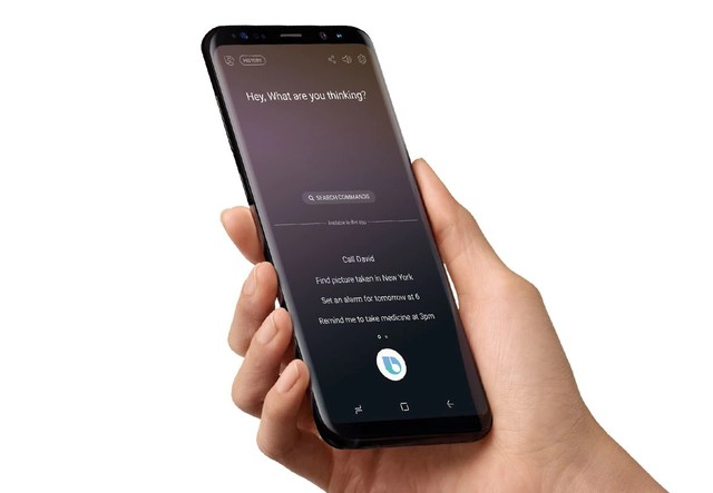 Bixby中文版即将上线 秒杀Siri一众AI(待审)