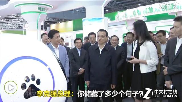"""对话克强总理:不堵车成""""小度""""对京期许"""