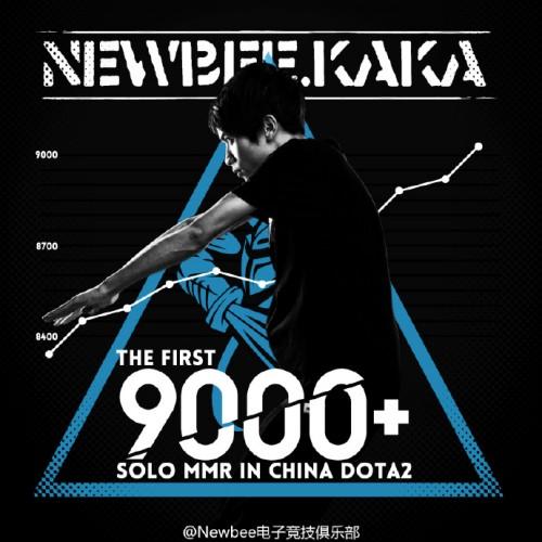 《DOTA 2》国服首位登顶9000分天梯
