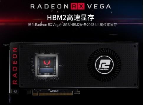 迪兰RADEON RX VEGA显卡 京东火热销售