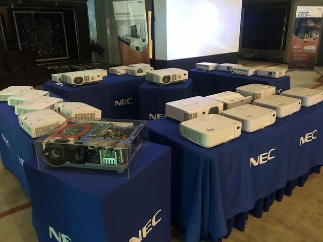 NEC高端商务投影机重庆站巡展热辣开启
