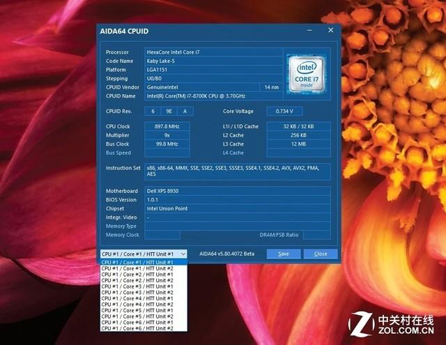 戴尔XPS 8930全面解析