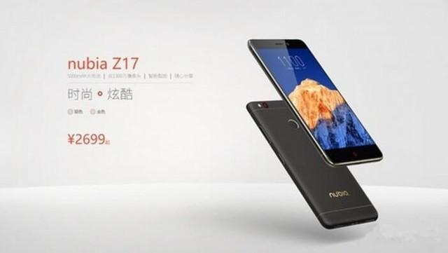 """传""""努比亚Z17""""参数曝光 官方火速辟谣"""