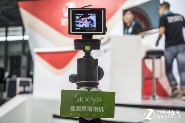 CESA2017惊喜多 运动相机也能做直播?