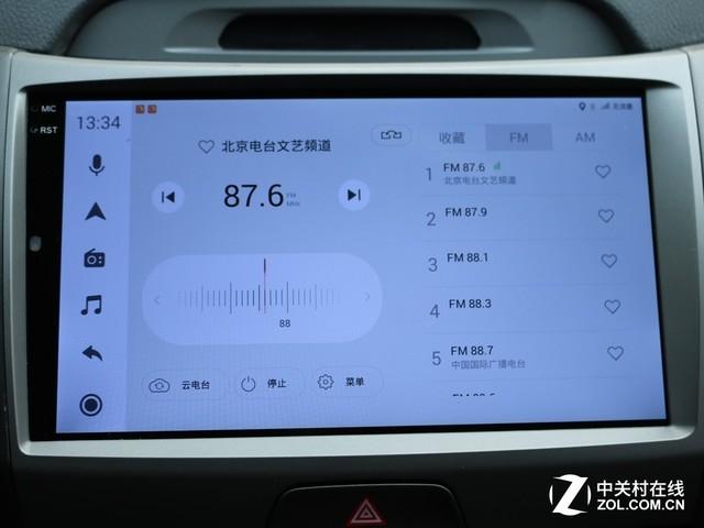 运行流畅 极豆D1S车机娱乐手机互联评测