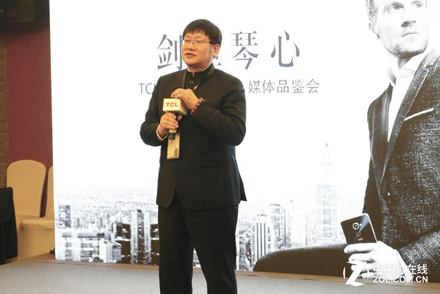 用心做商务旗舰 TCL 950/580品鉴会举行