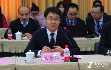 山东师范大学与新华三开启大数据战略合作