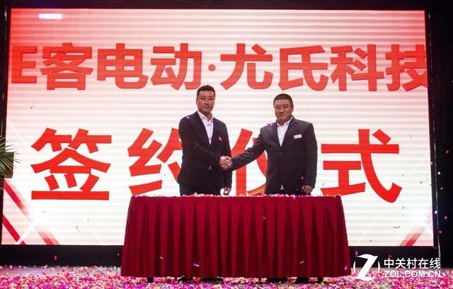 E客电动与北京尤氏科技达成代理合作