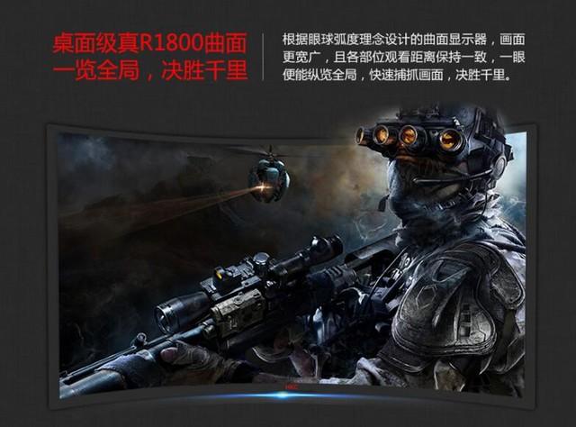 为战而生,为什么电竞选手都爱HKC G4 Plus?