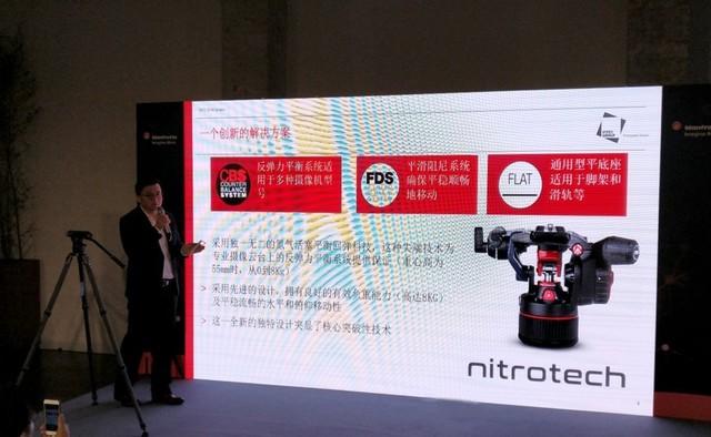 全新科技 曼富图发布Nitro云台和VR方案